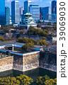 《大阪府》大阪城とビジネスパーク 39069030