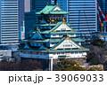 《大阪府》大阪城とビジネスパーク 39069033