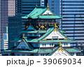 《大阪府》大阪城とビジネスパーク 39069034