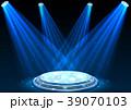 スポットライト ライト 光のイラスト 39070103