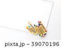 クレヨン 画用紙 文房具の写真 39070196