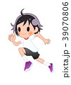 女の子 小学生 体育のイラスト 39070806