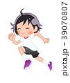 女の子 小学生 体育のイラスト 39070807