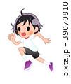 女の子 小学生 体育のイラスト 39070810