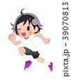 女の子 小学生 体育のイラスト 39070813