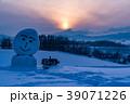 雪原 風景 雪景色の写真 39071226