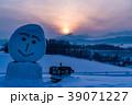 冬 雪景色 新栄の丘の写真 39071227