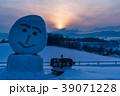 冬 雪景色 新栄の丘の写真 39071228