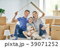 Concept of housing for family 39071252