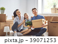 Concept of housing for family 39071253