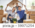 Concept of housing for family 39071254