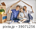 Concept of housing for family 39071256