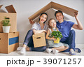 Concept of housing for family 39071257
