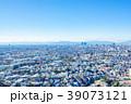 【愛知県】都市風景 39073121