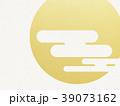 和柄 月 夜のイラスト 39073162