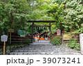 野宮神社 神社 神社仏閣の写真 39073241