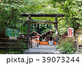 野宮神社 神社 神社仏閣の写真 39073244