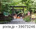 野宮神社 神社 神社仏閣の写真 39073246