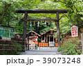 野宮神社 神社 神社仏閣の写真 39073248