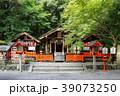 野宮神社 神社 神社仏閣の写真 39073250