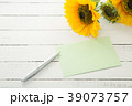手紙 39073757