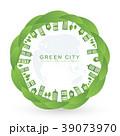 エコ 都市 生態のイラスト 39073970