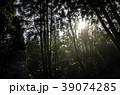 夕日 日没 夕焼け 39074285
