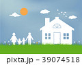 住宅 住居 家のイラスト 39074518