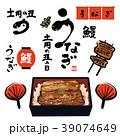 うなぎ アイコン イラスト 39074649