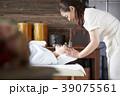 女性 ビューティー 美容の写真 39075561
