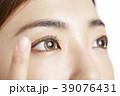 女性 若い女性 アジア人の写真 39076431