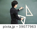 先生 教師 教室 学校 授業 黒板 39077963