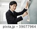 先生 教師 教室 学校 授業 黒板 39077964
