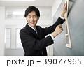 先生 教師 教室 学校 授業 黒板 39077965
