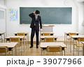 先生 教師 教室 学校 授業 黒板 39077966