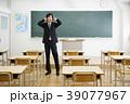 先生 教師 教室 学校 授業 黒板 39077967