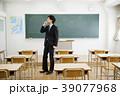 先生 教師 教室 学校 授業 黒板 39077968