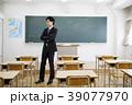 先生 教師 教室 学校 授業 黒板 39077970