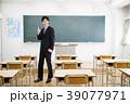 先生 教師 教室 学校 授業 黒板 39077971