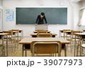 先生 教師 教室 学校 授業 黒板 39077973