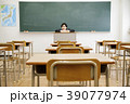 先生 教師 教室 学校 授業 黒板 39077974