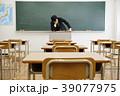 先生 教師 教室 学校 授業 黒板 39077975