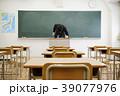 先生 教師 教室 学校 授業 黒板 39077976