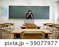 先生 教師 教室 学校 授業 黒板 39077977