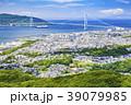 風景 明石海峡大橋 神戸市の写真 39079985