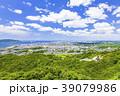 風景 神戸市 垂水区の写真 39079986