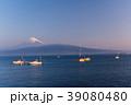 《静岡県》駿河湾越しの富士山 39080480