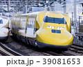東海道新幹線 ドクターイエロー 小田原駅付近 39081653