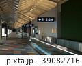セントレア制限区域内の様子、動く歩道とターミナル 39082716