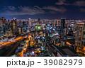《大阪府》梅田周辺の夜景 39082979